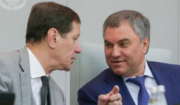 Володин предложил напомнить США о долге перед Россией