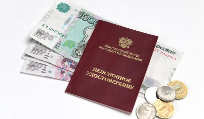 Новый способ заставить россиян копить на пенсию