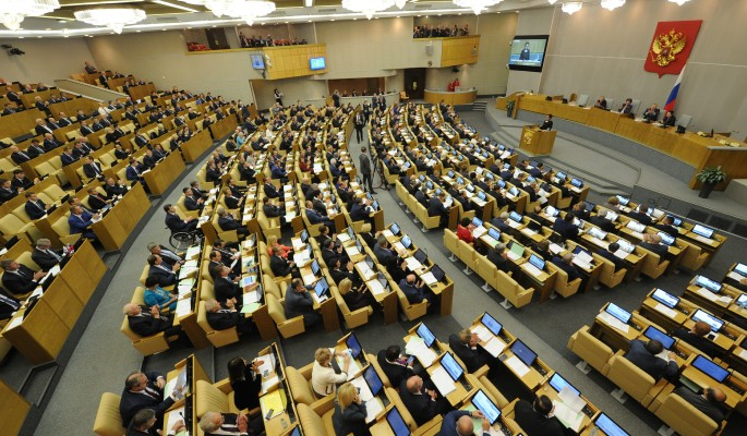 Госдума пересчитала бюджет-2017