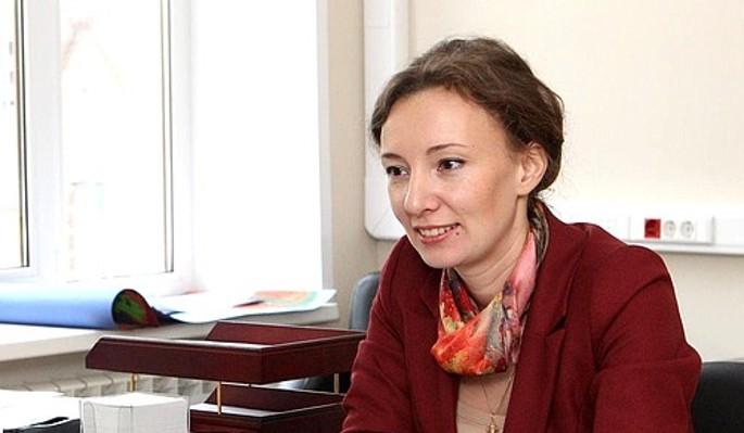Кузнецова поздравила россиян с Днем семьи