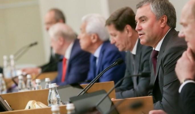 Парламентские слушания стали частью реформы Госдумы