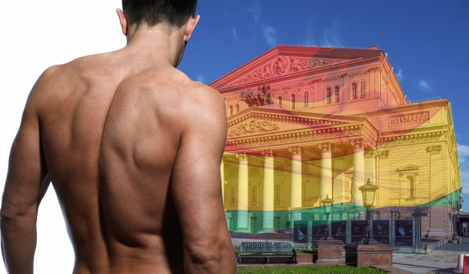 В большом театре гомосексуалисты