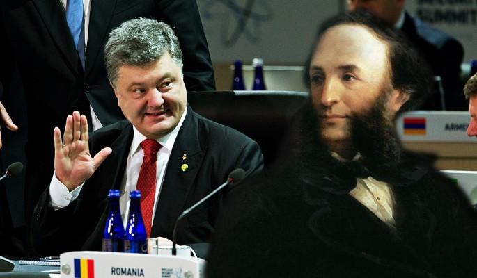 Порошенко насмешил мир казусом с Айвазовским