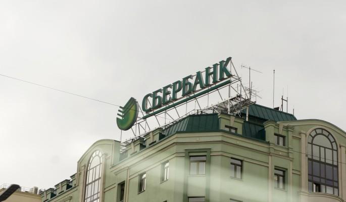 Сбербанк начнет выдавать россиянам паспорта