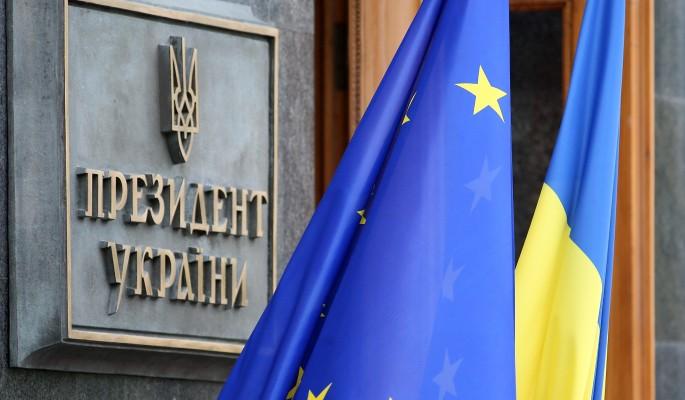 В ЕС пожаловались на беспредел Украины