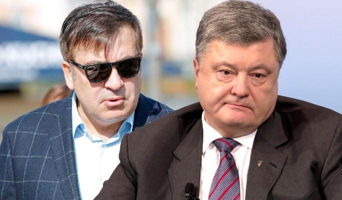 Назван спонсор атаки Саакашвили на Порошенко