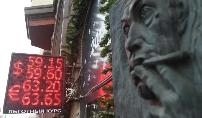 Стоит ли гоняться за валютой