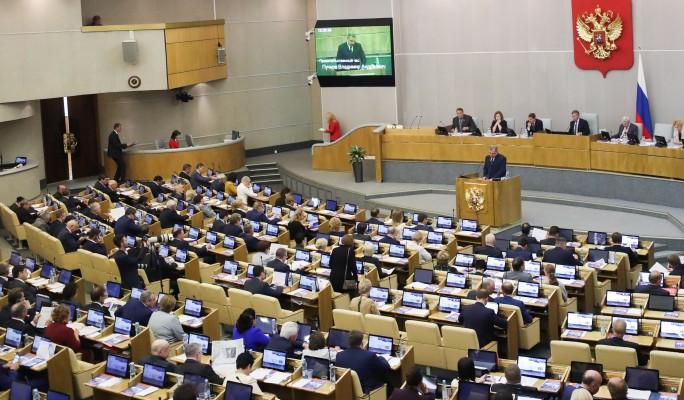 Проект федерального бюджета поступил в Госдуму