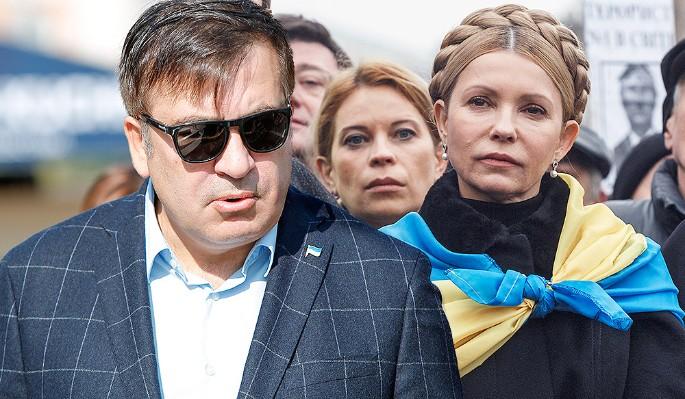Саакашвили и Тимошенко готовят новый Майдан