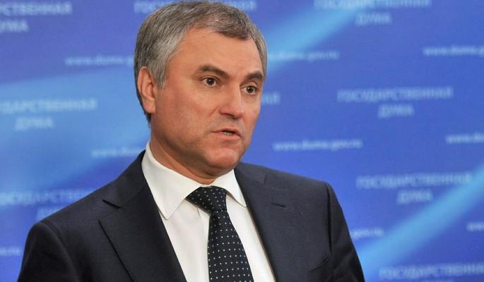 Санкт-Петербург превратится в парламентскую столицу мира