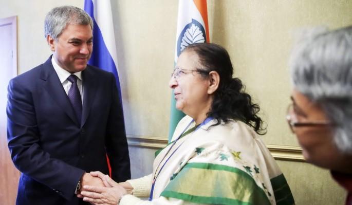 Россия и Индия расширяют сотрудничество на уровне парламентов
