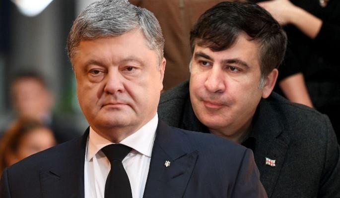 Порошенко прогнулся под неистового Саакашвили