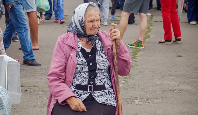 Насколько россиянам увеличат пенсии в 2018 году