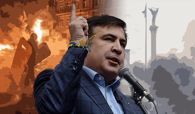 Для чего Саакашвили устроил новый Майдан