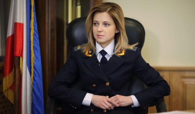 Куда исчезла Наталья Поклонская