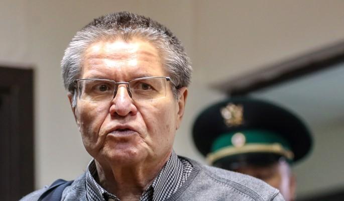 Прокурор попросил 10 лет для Улюкаева