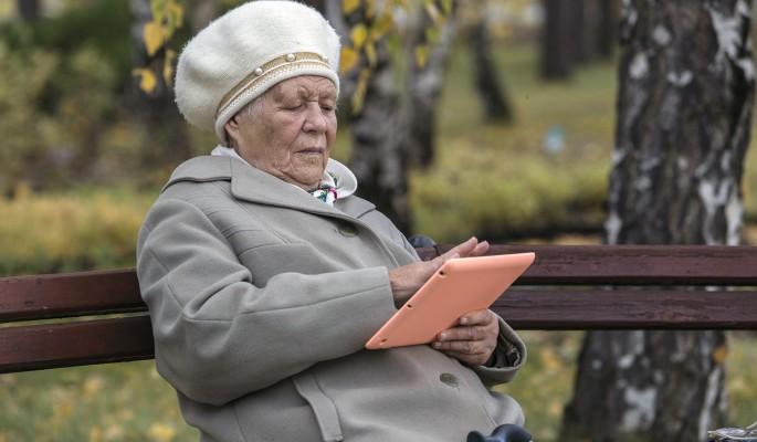 Повышению пенсионного возраста нашли оправдание