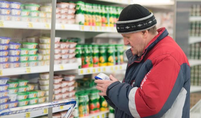 В России цены на продукты побили все рекорды