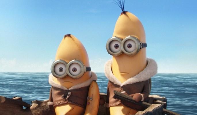 Певице дали срок за развратно съеденный банан