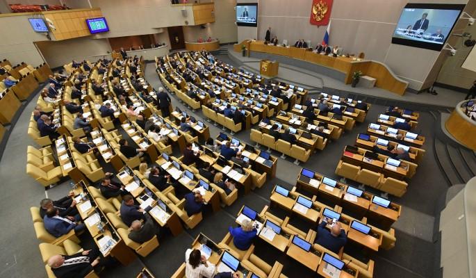 Госдума ужесточила наказание за телефонный терроризм