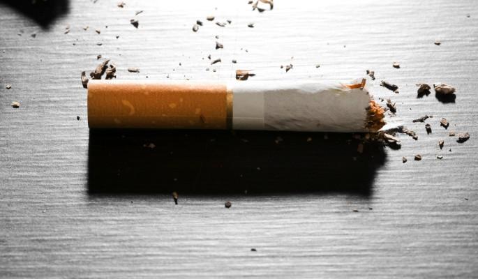 Что если купить одну сигарету в день табак опт брянск