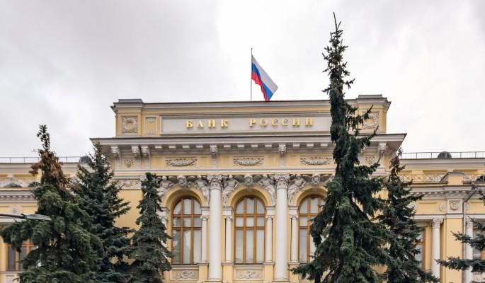 Россияне просят у президента защиты от Центробанка