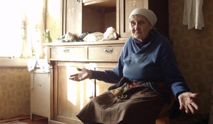 Россиянам отказались поднимать пенсии