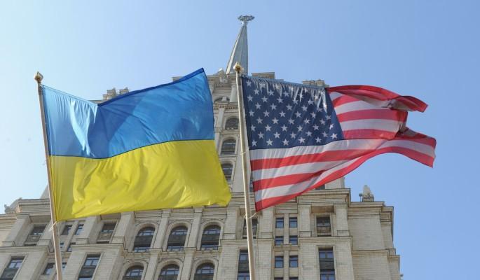 США отказались поддерживать агрессивную Украину