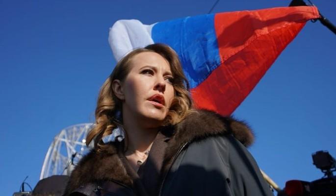Киев поглумился над опозорившейся из-за Крыма Собчак