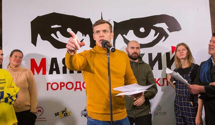 В Москве готовится премьера мюзикла