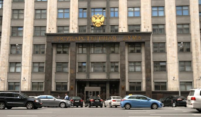 Госдума начала работу по реализации послания президента