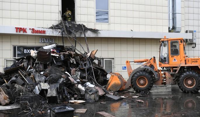После разбора завалов ТЦ в Кемерово нашли живых