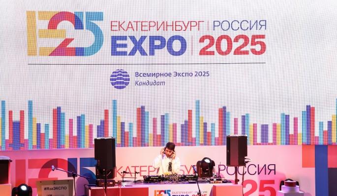 Почему для России важно провести ЭКСПО-2025
