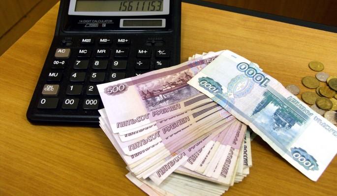 Сколько нужно России для экономического роста