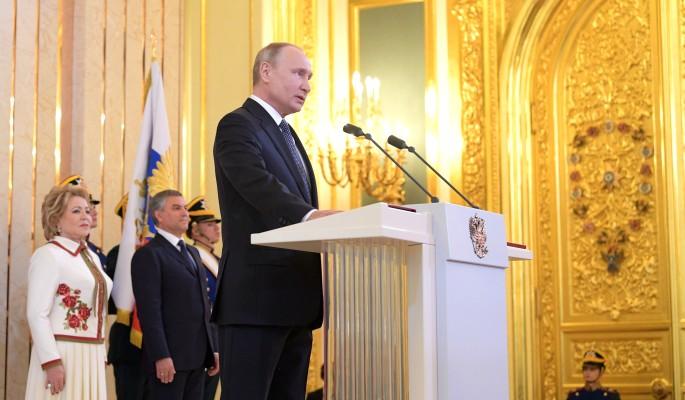 """Запад увидел """"зловещий сигнал"""" в инаугурации Путина"""