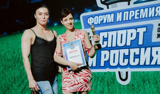 В Сочи подвели итоги ежегодной премии