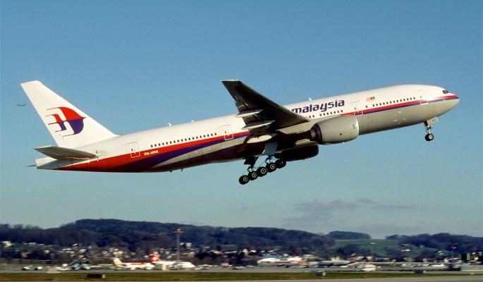 Таинственно исчезнувший малайзийский Boeing похитил и разбил пилот
