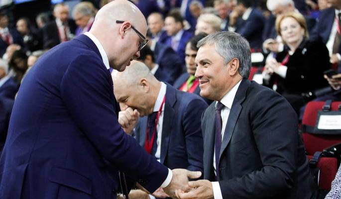 Володин высоко оценил петербургский форум