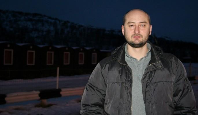 Убийство предателя Бабченко стало трагедией для Украины