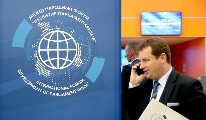 Москва стала точкой притяжения парламентариев всего мира