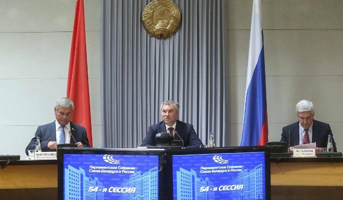 В парламенте Союза Белоруссии и России выступят министры двух стран