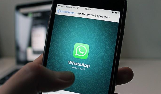 В WhatsApp проник жуткий вирус