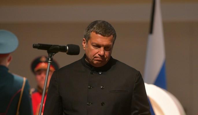 Соловьев призвал россиян готовиться к болезненному удару
