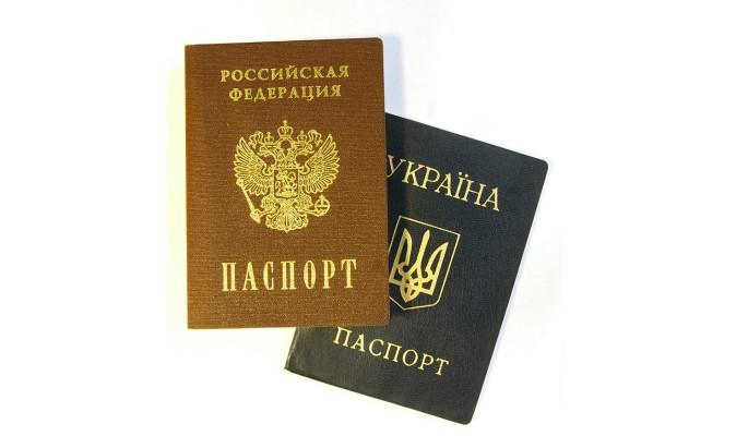 Украинцам раздадут российские паспорта
