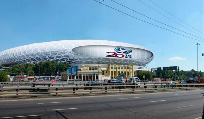 """Когда откроют стадион """"Динамо"""""""