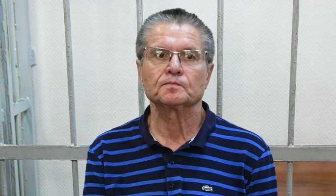 Библиотекарь Улюкаев заработал 1600 рублей и загремел в больницу