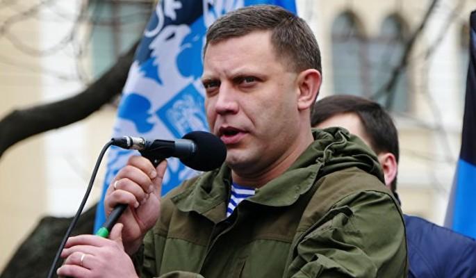 Убийство Захарченко назвали инсценировкой