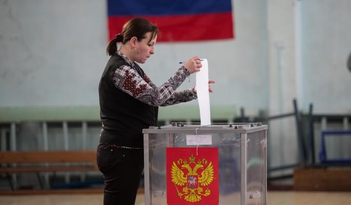 Выборы-2018: региональные отличия при сохранении доминирования