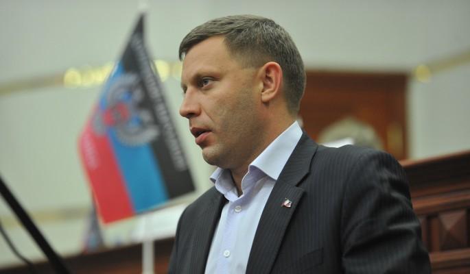 Траур по Захарченко разъярил украинцев
