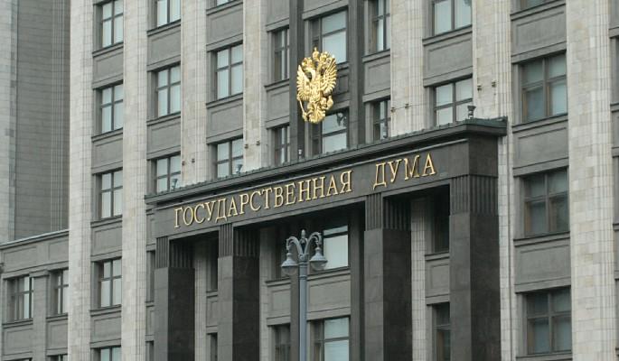 Эксперты: Доверие россиян к Госдуме растет